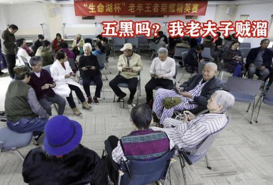 腾讯游戏新规:老年人玩王者和吃鸡 月消费千元将开启验证