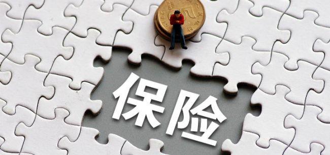 """【财经头条】保险""""开门""""AB面:大公司前进 中小公司随波逐流"""