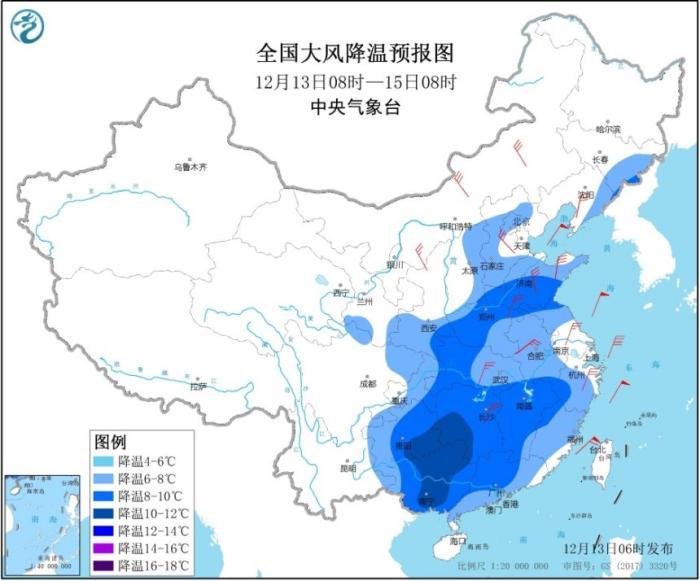寒潮蓝色预警继续发布:全国多地将先后降温6~8℃