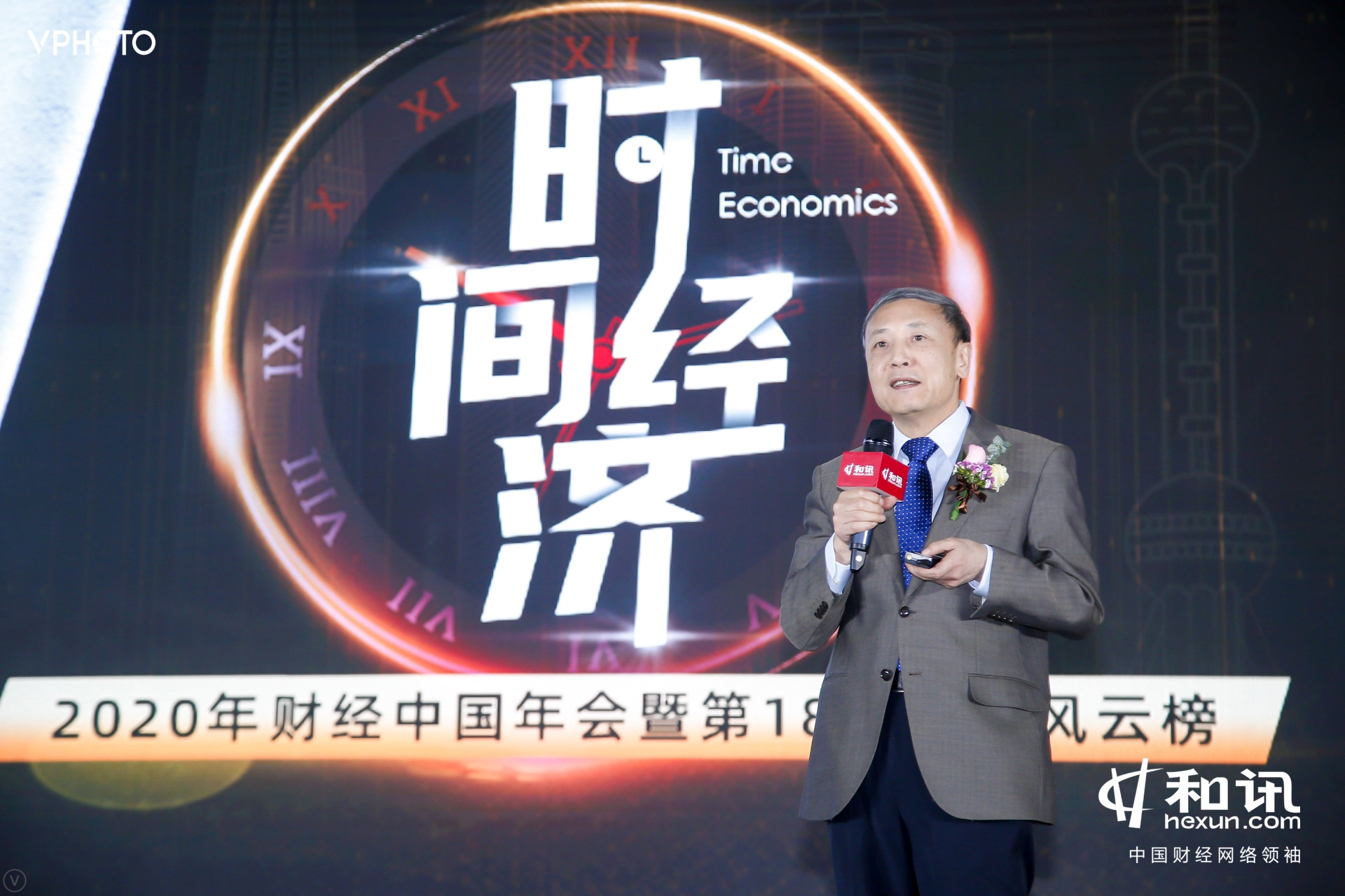 中国人口峰值_中国人口峰值或提前到来专家建言老龄化应对
