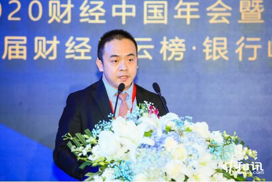 中国银行研究院资深研究员 王家强