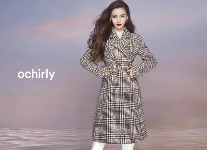 揭秘你的「AB面」——品牌代言人Angelababy演绎ochirly 2021早春大片