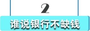 """usdt钱包支付(caibao.it):银行业被疫情逼出恬静区 赶搭""""科技高铁"""" 第2张"""