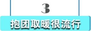 """usdt钱包支付(caibao.it):银行业被疫情逼出恬静区 赶搭""""科技高铁"""" 第4张"""