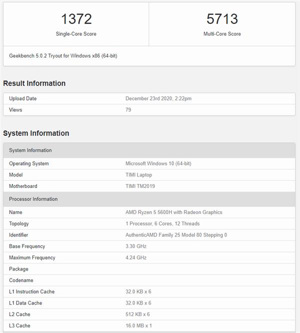 usdt支付平台(caibao.it):AMD Zen3架构锐龙5000H跑分曝光:单核性能暴涨近40% 第1张