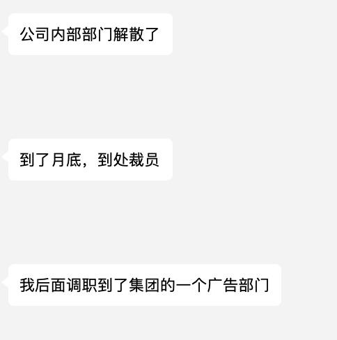 电银付安装教程(dianyinzhifu.com):年入百万的地产人过着什么样的生涯? 第6张