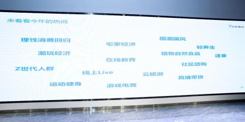 """usdt不用实名买卖(caibao.it):亿欧EqualOcean CEO黄渊普:""""稀奇消费""""将在新一代消费群体中泛起 第1张"""