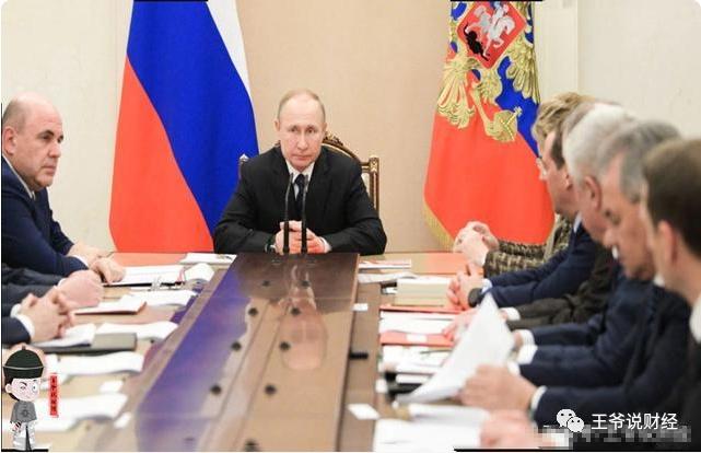usdt不用实名交易(caibao.it):2020年,俄罗斯GDP或下滑4%!比欧洲其他国家都好?