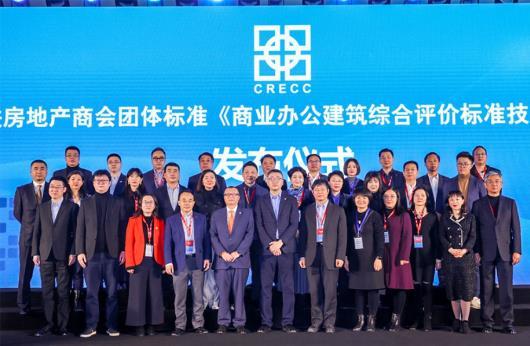 usdt无需实名(caibao.it):中国写字楼产业园生长论坛第17届年会构建新商办重塑新未来 第2张