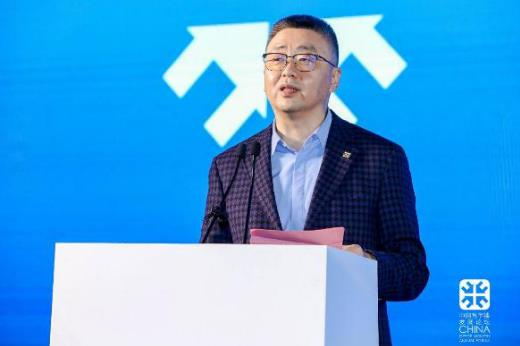 usdt无需实名(caibao.it):中国写字楼产业园生长论坛第17届年会构建新商办重塑新未来 第4张