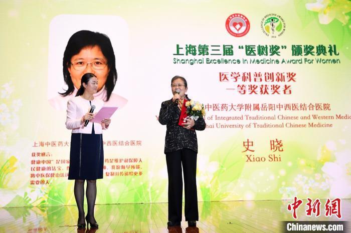 """上海女医师占比逾五成 33位女医师获得上海第三届""""医树奖"""""""