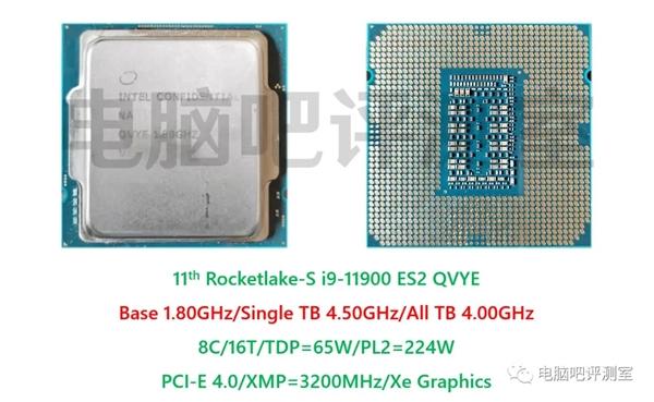 电银付加盟(dianyinzhifu.com):Intel终于变了!B560主板首次开放内存超频 第2张
