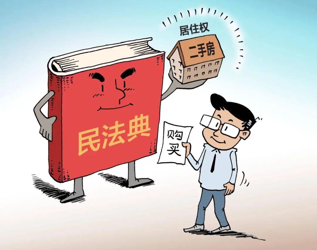 usdt无需实名(caibao.it):2021年新规正式实行,3大利好新闻,不买房也可住70年 第2张
