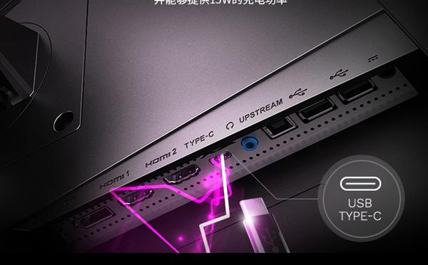 『电银付』pos机(dianyinzhifu.com):微星2K 165Hz小钢炮显示器开卖:电竞+专业修图、得手2499<元> 第5张