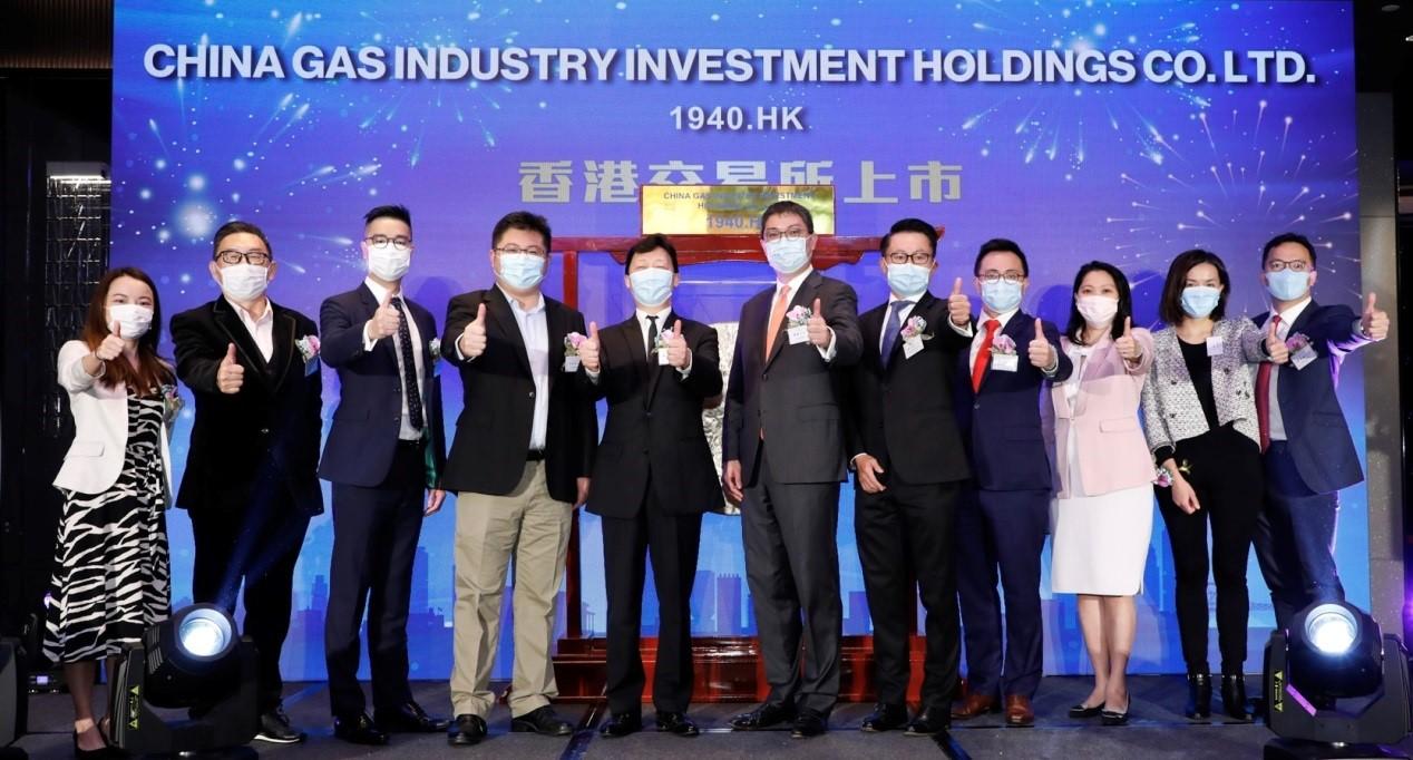 2020年圆满收官!光大证券国际独家保荐中国气体工业成功登陆香港交易所主板