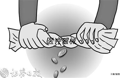 """usdt支付接口(caibao.it):医疗器械集采猛拧价钱""""水分"""" 大浪淘沙倒逼企业产物创新"""