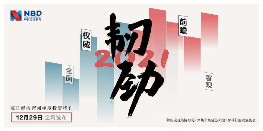 电银付app使用教程(dianyinzhifu.com):重磅!中欧投资协定谈判完成! 第1张
