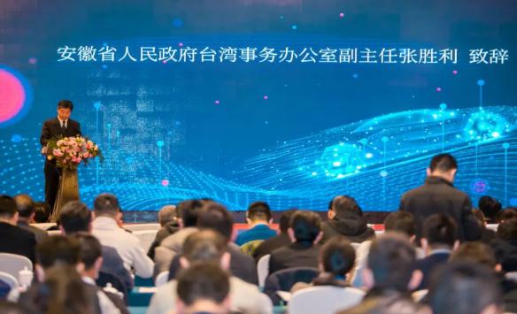 usdt钱包支付(caibao.it):2020海峡两岸(马鞍山)电子信息展览会 新能源汽车产业生长论坛盛大举行! 第7张