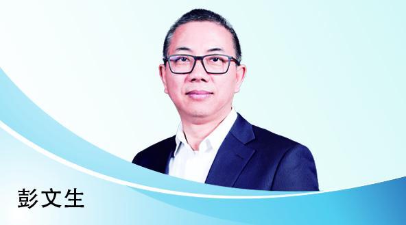 电银付(dianyinzhifu.com):专访中金公司首席经济学家彭文生:注册制是风险资产订价的主要机制 2021年GDP增速有望8%-9% 第1张