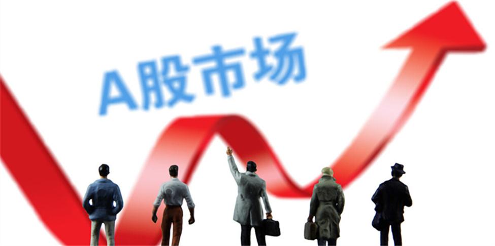 2020年A股圆满收官 创业板指全年累计大涨近65%  沪指累涨近14%