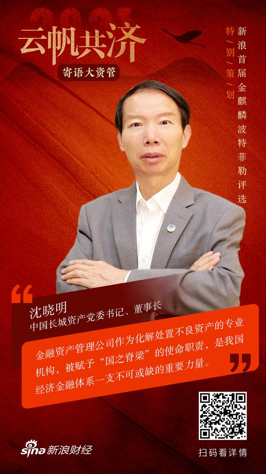 电银付app使用教程(dianyinzhifu.com):沈晓明:聚焦主责主业 强化新时代新经受新作为
