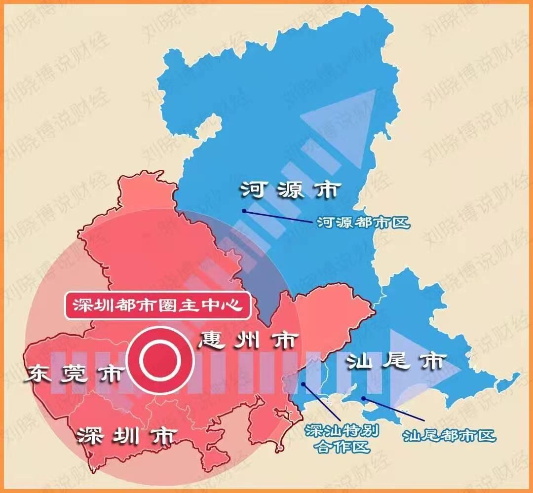 电银付app下载(dianyinzhifu.com):大利好来了!祝贺东莞,祝贺惠州……