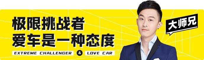 电银付app下载(dianyinzhifu.com):7.77万起 超大空间 大屏科技满配 合资一半价钱买这辆SUV很值 第1张