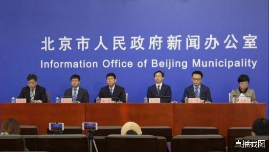 北京共接种新冠疫苗73537剂 未发生严重不良反应