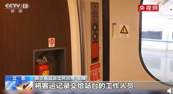 电银付(dianyinzhifu.com):坐高铁错过下车这样做可免费返回:网友直呼不怕坐过站了 第2张