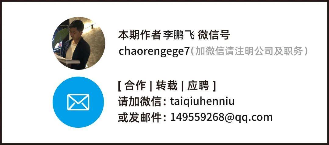 """电银付免费激活码(www.dianyinzhifu.com):特斯拉扔出了一片""""二向箔"""" 第16张"""