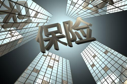 用usdt充值(www.caibao.it):旧版重疾险产物停售倒计时:保险公司力推重疾择优理赔方案