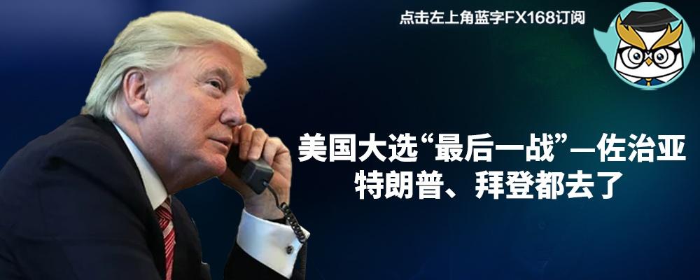 usdt官网下载(www.6allbet.com):世界银行最新展望:2021年全球经济增进4%,美国增进3.5%,中国达7.9% 第1张