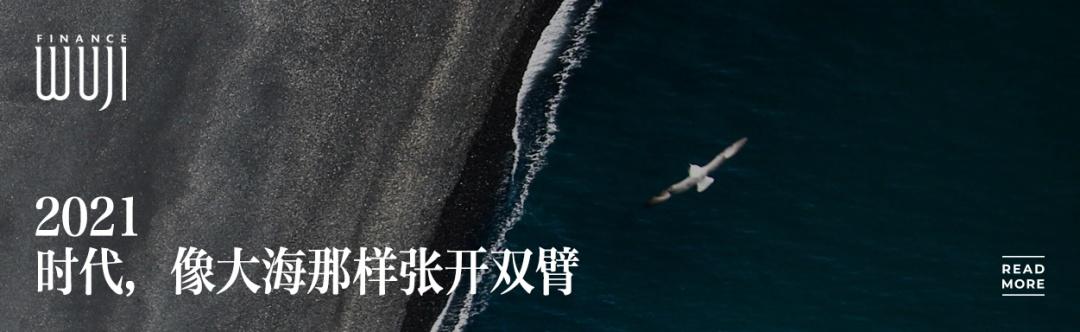 """usdt手机钱包(www.caibao.it):穿越周期,海尔有了生态""""新标签"""" 第12张"""