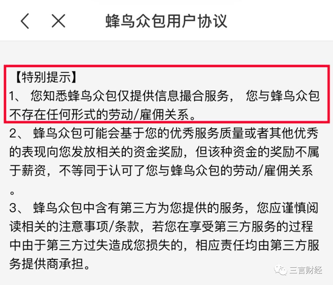usdt支付平台(www.caibao.it):外卖员猝死怎么办? 第2张
