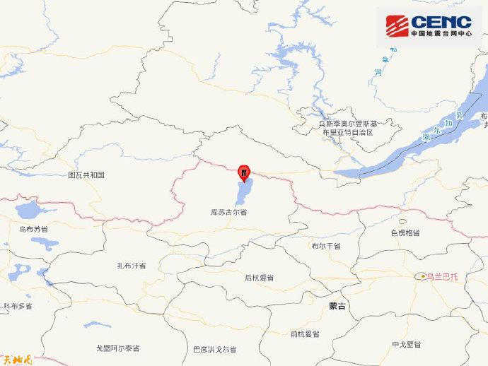 蒙古发生6.8级地震 震源深度10千米