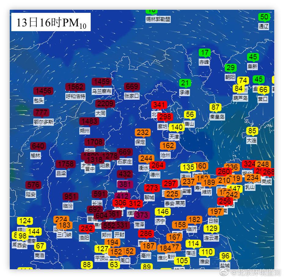 沙尘致北京重度污染,明起北方又迎寒潮