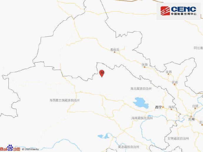 青海海西州德令哈市发生3.8级地震 震源深度9千米