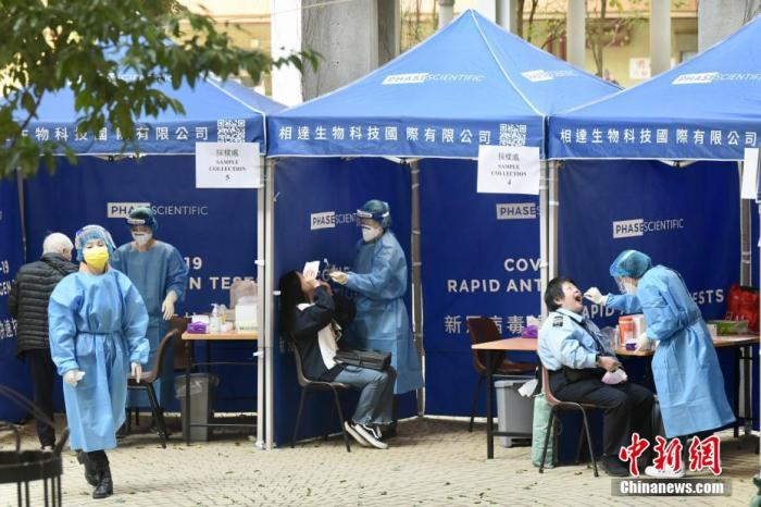 香港新冠疫苗顾问专家将开会讨论复星疫苗
