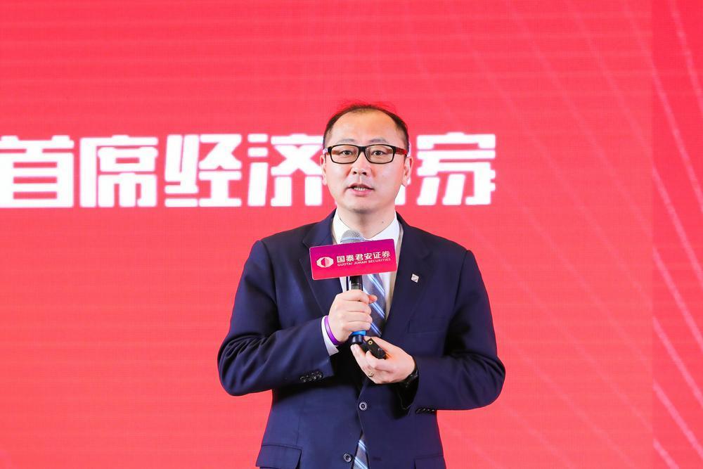 """""""重阳投资王庆:港股低估值正在修复,经济景气下周期股优于防御股"""