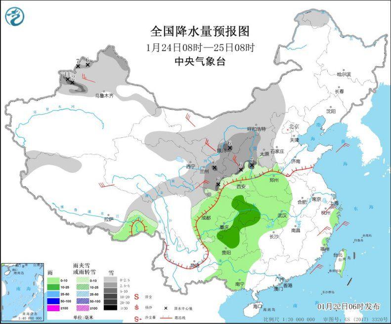 黄淮及其以南地区降水过程持续 华北黄淮等地有雾霾