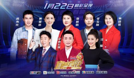 苏宁易购联合央视上线《直通春晚》共推土潮年货节