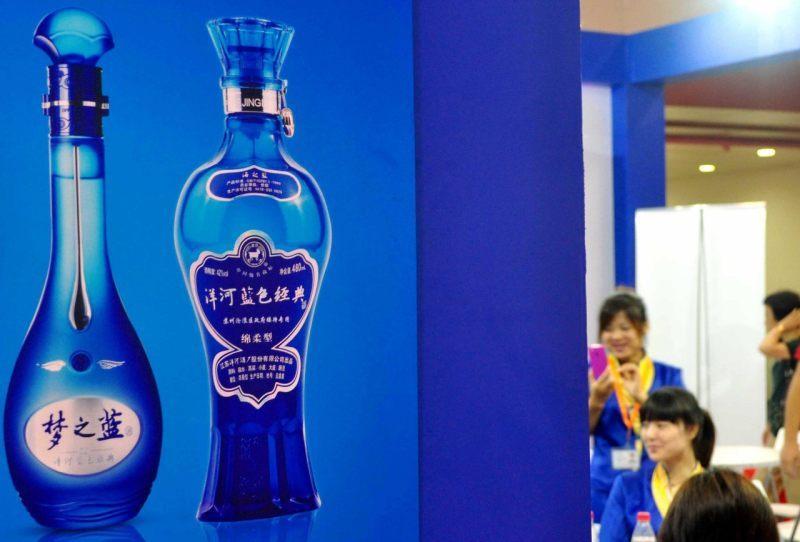 洋河股份梦之蓝M6+供货价上调30元,白酒行业涨价潮持续