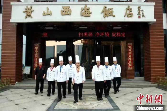 http://www.weixinrensheng.com/meishi/2632119.html