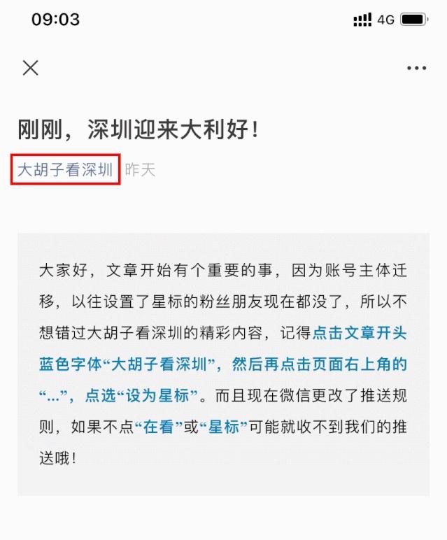 """受深圳 """"宠爱"""" 的中山,从未如此脆弱-新闻频道-和讯网"""