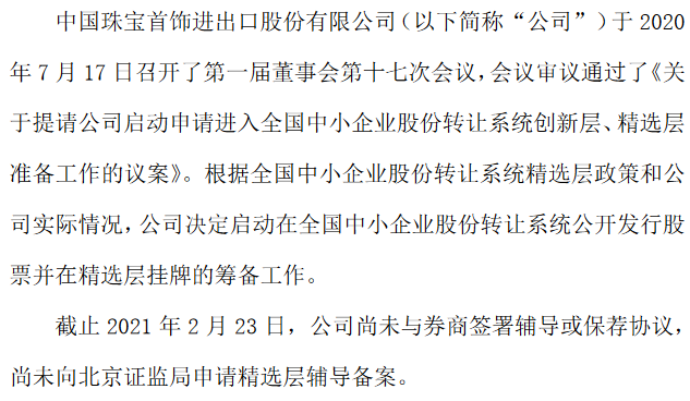 http://www.weixinrensheng.com/caijingmi/2583566.html