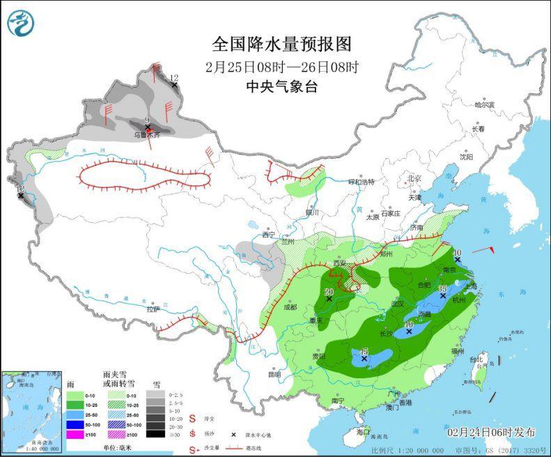 强冷空气将自西向东影响全国大部地区 局地或迎暴雪