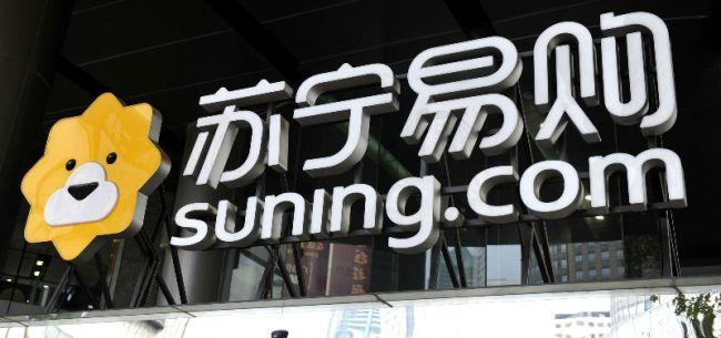 深圳国资拟收购苏宁易购合计23%