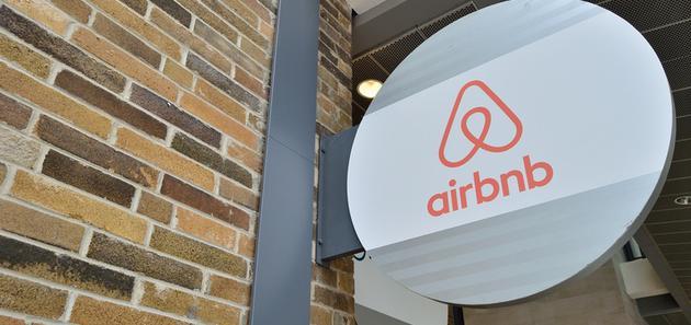 Airbnb宣布发行20亿美元可转换债券用于偿债