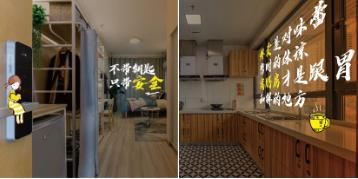 南京龙湖冠寓坚持品质运营,收获市场认可