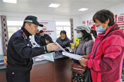 最高法副院长贺小荣:完善民事权利司法保障机制